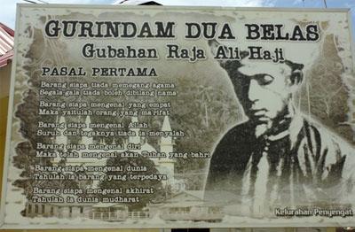 Gurindam 12 Raja Ali Haji di Pulau Penyengat - Kepulauan Riau