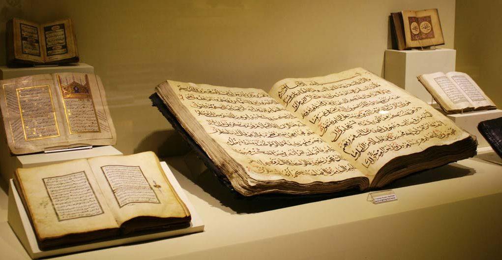Tiga-Al-Quran-masa-Utsmaniyah 2