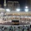 PERTAMA KALINYA MUSLIM ISRAEL NAIK HAJI DENGAN PESAWAT